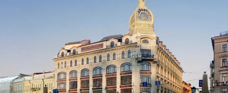 Многофункциональный комплекс «У Красного моста» Санкт-Петербург