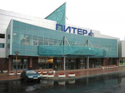 Торговый центр «Питер», г. Санкт-Петербург