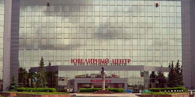 Многофункциональный ТРК «Русские самоцветы», г. Санкт-Петербург