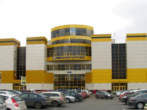 Торговый центр «Мебельный континент», Санкт-Петербург