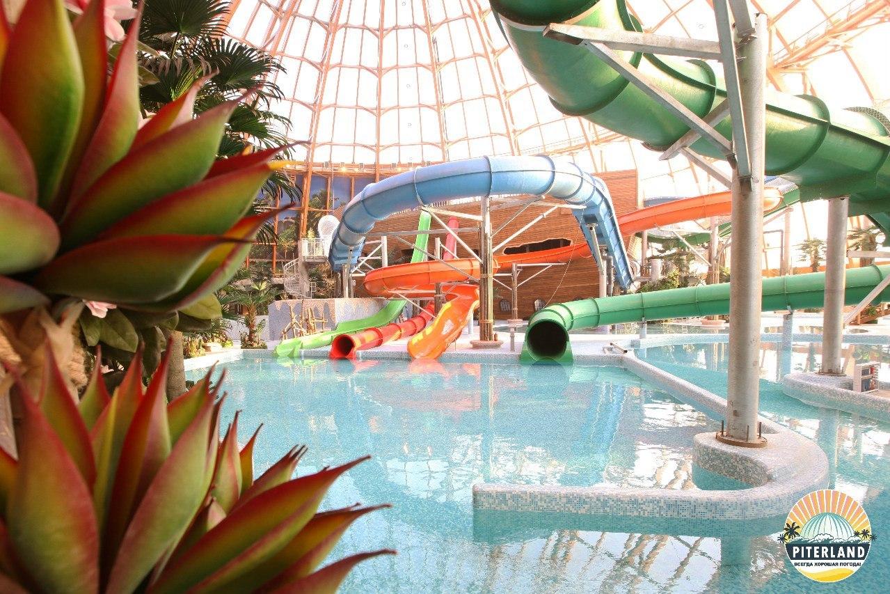 питерленд аквапарк схема