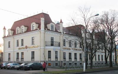 Гостиница «Самсон», Петергоф