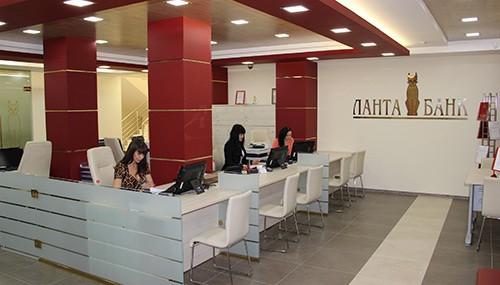 1 августа 2014г состоялось открытие Центрального офиса петербургского отделения Ланта-Банка в бизнес-центре «Золотая долина»