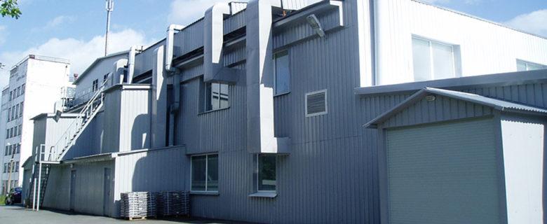 Генеральное проектирование фармацевтического завода «Северная звезда»