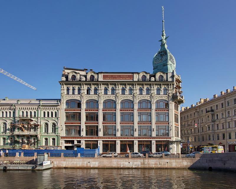 Многофункциональный комплекс «У Красного моста» г. Санкт – Петербург