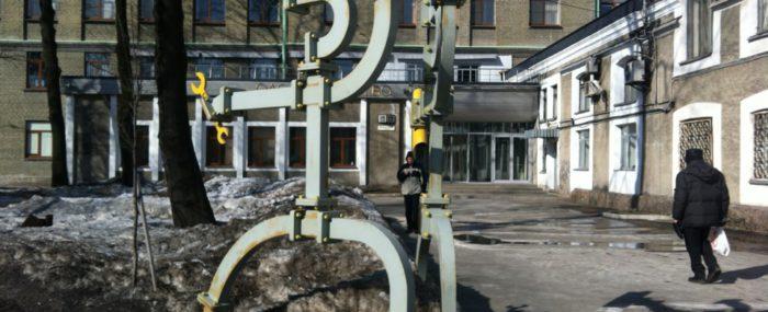 Ленинградский завод «Равенство» г. Санкт-Петербург, проектирование и монтаж сетей связи